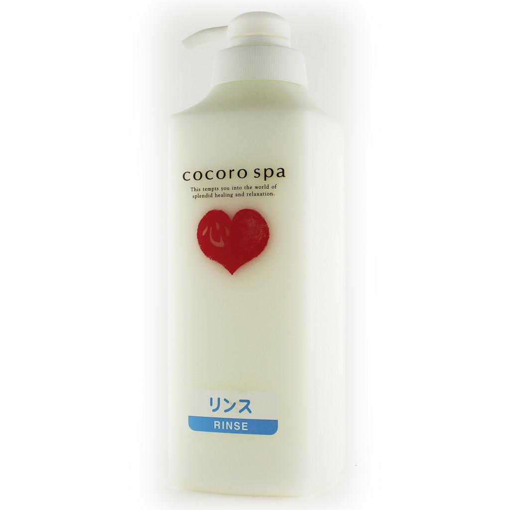 Cocoro Rinse